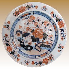 """Mason's Ironstone Plate, """"Japan Fence"""",  Impressed Mark, Antique Early 19th C"""