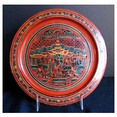 Burmese Lacquer Small Tray, Multicolor Decoration, Vintage,  Yun Decoration