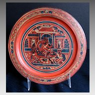 Burmese Lacquer  Plate or Tray, Small,  from Pagan, Vintage Yun