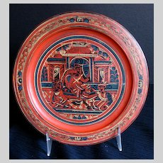 Burmese Lacquer  Plate or Tray, Small,  Vintage,  Yun Decoration