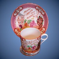 Antique English Coffee Can & Saucer, Machin Chinoiserie,  Early 19C