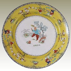 "Rare English Chinoiserie Plate, Children Playing, Canary Yellow, Bishop & Stonier ""Bisto"""