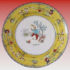 "English Chinoiserie Plate, Chinese Children, Canary Yellow, Bishop & Stonier ""Bisto"""