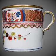 Antique Spode Coffee Can, Kakiemon Pattern 282, Early 19th C