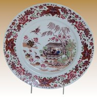 Chamberlain's Worcester Plate, Chinoiserie Tea House, Antique  19th C Porcelain