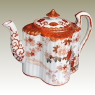 Kutani Teapot, Fluted Quatrefoil Shape with Infuser, Antique Japanese