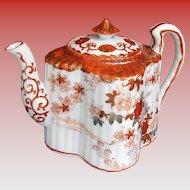 Kutani Teapot, Fluted Quatrefoil Shape with Infuser, Antique Japanese