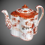 Antique Japanese Teapot, Kutani Fluted Quatrefoil Shape with Infuser
