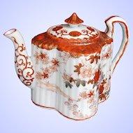 Antique Japanese Teapot, Kutani Fluted Quatrefoil Shape with Infuser