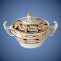Antique English Covered Sugar,  Early 19th C Coalport