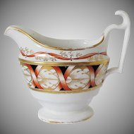 John Rose Coalport Creamer (Milk Jug), Antique Early 19th C English Porcelain