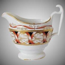John Rose Coalport Creamer (Milk Jug), Antique Early 19th C English Porcelain