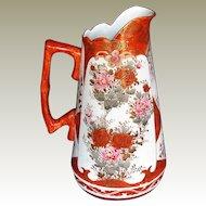 Kutani Kaga Pitcher, Signed, Antique Meiji Era Japanese Porcelain
