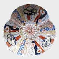 Antique Imari Dish, Nishikide Brocade, Signed, 19th C Japanese, Meiji