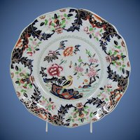 """Antique Imperial Stone China Plate, Ridgway's """"Macartney"""", Chinoiserie,  Early 19th C"""