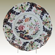 "Ridgway Imperial Stone China Plate, ""Macartney"", Chinoiserie, Antique Early 19th C"