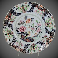 """Ridgway Imperial Stone China Plate, """"Macartney"""", Chinoiserie, Antique Early 19th C"""