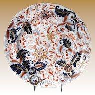 """Rare Copeland & Garrett Plate, English Imari, Antique Early 19th C """"New Blanche"""""""