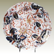 "Rare Copeland & Garrett Plate, English Imari, Antique Early 19th C ""New Blanche"""