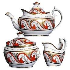 Antique English Tea Set: Teapot, Sugar & Creamer, Early 19 C Coalport +