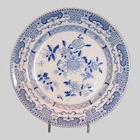 Antique Mason's Ironstone Blue & White Plate, 19th C