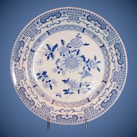 Antique Mason's Ironstone Blue & White Plate, 19th C