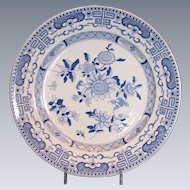 """Mason's Ironstone Blue & White Plate, """"Floral with Key Border"""", Antique 19th C"""