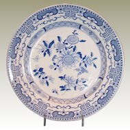 "Mason's Ironstone Blue & White Plate, ""Floral with Key Border"", Antique 19th C"