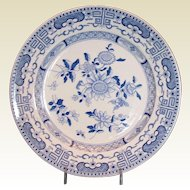 """Antique Mason's Ironstone Blue & White Plate, """"Floral with Key Border"""", 19th C"""
