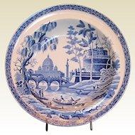"Original Spode ""Rome"" or ""Tiber"" Soup Bowl Plate, Antique Early 19th C, Rare Mark"