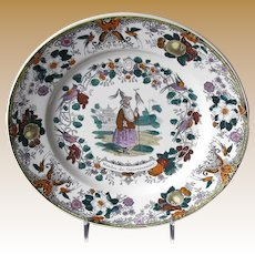 French Faience Plate, Chinoiserie, Colorfully Painted Transferware, Antique Early 19th C (#1)
