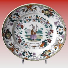 French Faience Plate, Chinoiserie, Polychrome  Transferware, Antique Early 19th C (#1)