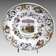 French Faience Plate, Chinoiserie, Polychrome Transferware, Antique Early 19th C (#4)