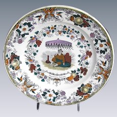 French Faience Plate, Chinoiserie, Colorfully Painted Transferware, Antique Early 19th C (#4)