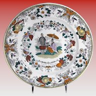 French Faience Plate, Chinoiserie, Polychrome Transferware, Antique Early 19th C (#3)