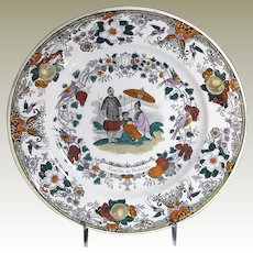 French Faience Plate, Chinoiserie, Colorfully Painted Transferware, Antique Early 19th C (#3)