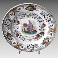 French Faience Plate, Chinoiserie, Polychrome Transferware, Antique Early 19th C (#2)
