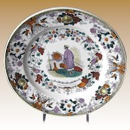 French Faience Plate, Chinoiserie, Colorfully Painted Transferware, Antique Early 19th C (#2)