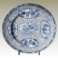 """Adams """"Chinese Bird""""  Plate, Blue & White with People, Vintage Chinoiserie c1930"""