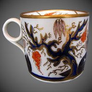 """Antique New Hall Coffee Can, """"Imari Vine"""", Pattern 446, Early 19th C English Porcelain"""