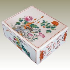 Antique Chinese Porcelain Opium Pillow (Headrest), Famille Rose