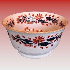 John Rose Coalport Waste Bowl, Antique Early 19th C English Imari