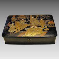 Large Japanese Papier Mâché Box, Antique 19th C