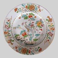 Antique Wedgwood Plate, Rare Stone China, Early 19th C Kutani Crane