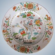 Antique Wedgwood Plate, Rare Stone China, Early 19th C Chinoiserie