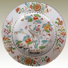 Rare Wedgwood's Stone China Plate with Gilding, Pheasant, Antique Early 19th C, Chinoiserie