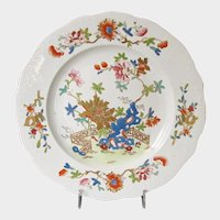 "Antique Mason's Ironstone Plate, ""Fence, Rock and Gold Flower"",  Impressed Mark,  Early 19th C"