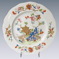 """Mason's Ironstone Plate, """"Fence, Rock and Gold Flower"""",  Impressed Mark,  Antique Early 19th C"""
