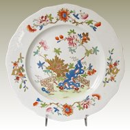 "Mason's Ironstone Plate, ""Fence, Rock and Gold Flower"",  Impressed Mark,  Antique Early 19th C"