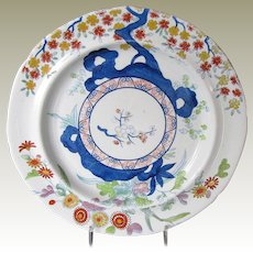 Spode Stone China Plate, Chinoiserie, Antique Early 19th C English